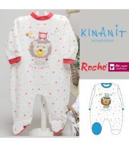 Pijamas 12
