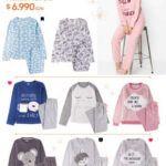 Pijamas mujer ofertas